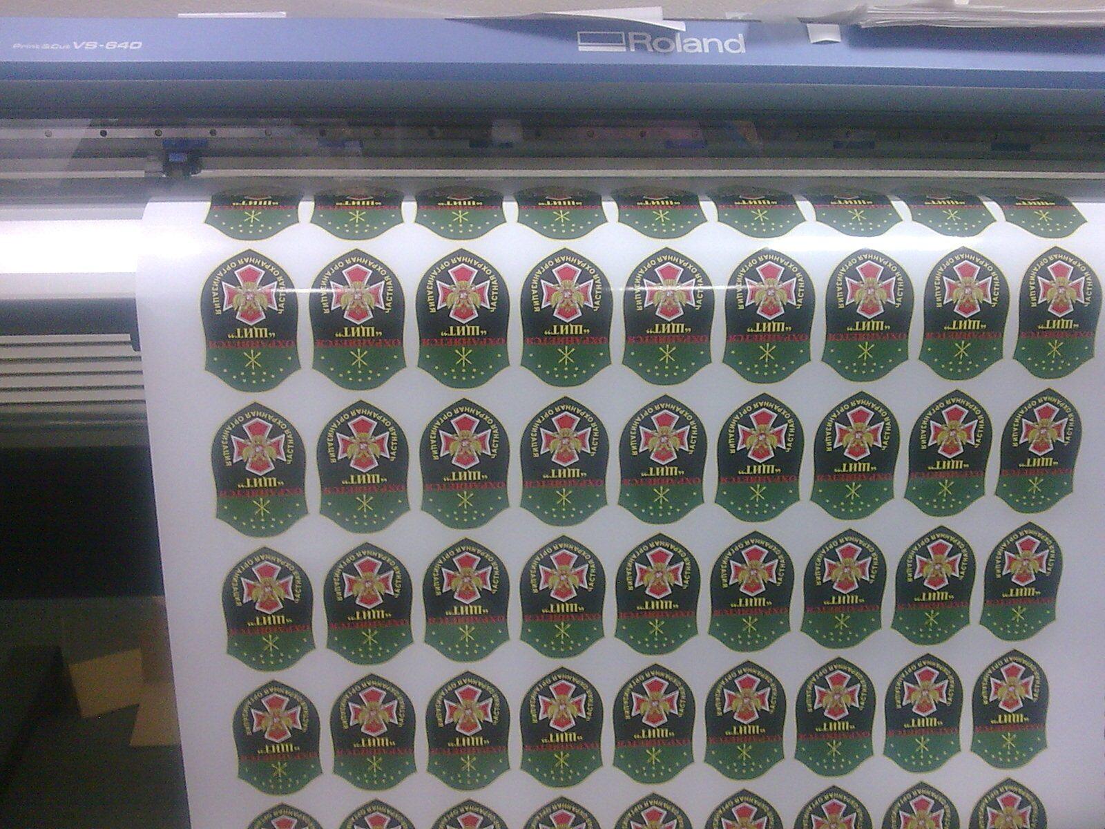Заказать наклейки для рекламы белгород заказать рекламу