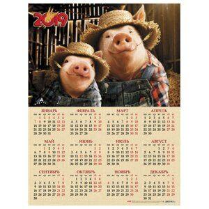 Календарь с символом 2019, со свинкой