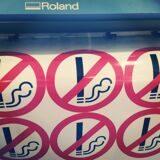 znaki-pogarnoy-bezopasnosti-zakazat-krasnodar