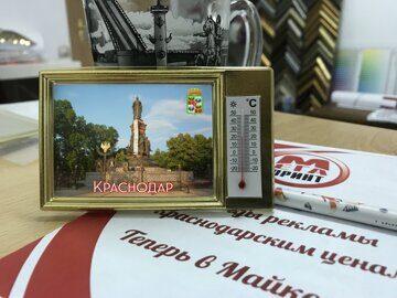 Магнит-градусник с памятником Екатерины
