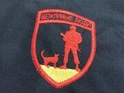 Вышивка лого в Краснодаре