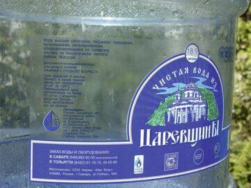 наклейка на бутыль