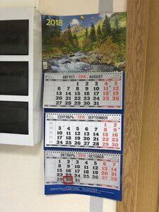 Квартальный календарь заказать в Краснодаре