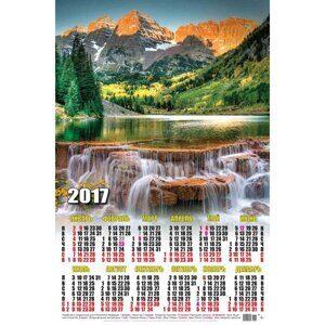 Календарь с природой или красивым пейзажем